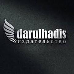 Darulhadis