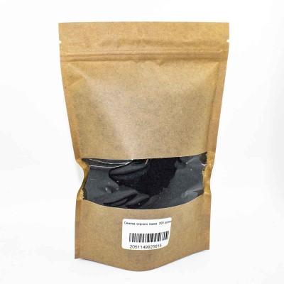 Семена черного тмина 200 грамм
