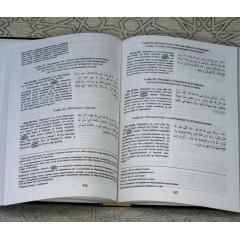 Сахих Бухари (краткое изложение) русский и арабский текст