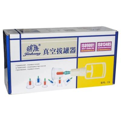 Аппарат для кровопускания (хиджамы)Jinkang 6 банок