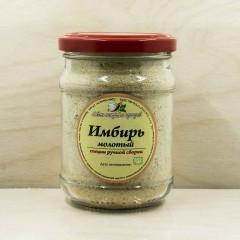 Приправа Имбирь сушеный молотый Лавка специй и приправ 100 гр