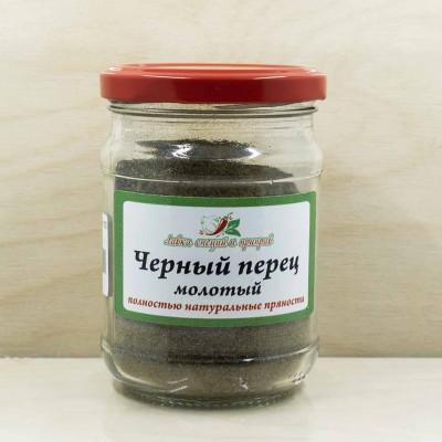 Черный перец молотый 100 гр