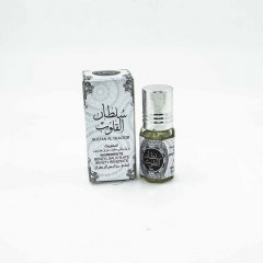 Арабские масляные духи Ard Al Zaafaran Sultan al Quloob 3 мл