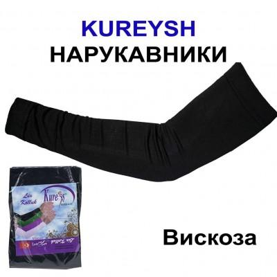 Нарукавники Kureys Черный