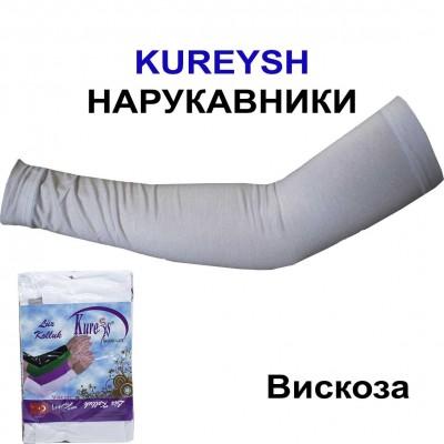 Нарукавники Kureys Белый