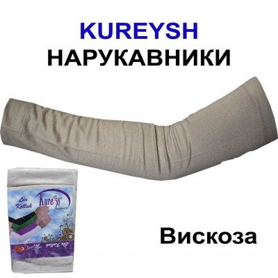 Нарукавники Kureys Телесный