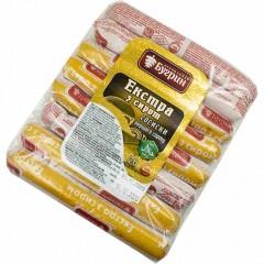 Сосиски Екстра с сыром Первого сорта Бугрин халяль