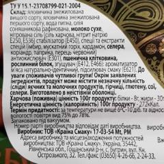 Сосиски Фирменные с молоком Высшего сорта Бугрин халяль