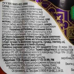 Колбаски Дачные Полукопченые Первого сорта Бугрин халяль