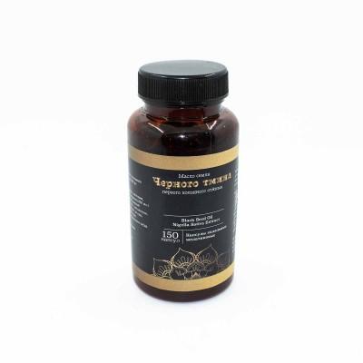 Капсулы Масла Семян Черного Тмина. 150 капсул