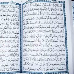 Книга Коран (Мусхаф) настольный Quran 17*24 см