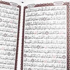 Книга Коран (Мусхаф) настольный Quran 14*20 см