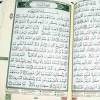 Коран (Мусхаф) с таджвидом и QR кодом на страницах 17х24 см Зеленая обложка