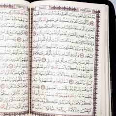 Книга Коран (Мусхаф) Дорожный (на змейке) Quran 14х20 см