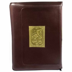 Книга Коран (Мусхаф) Дорожный (на змейке) Quran 17х24 см