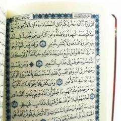 Книга Коран (мусхаф) карманный Мягкий переплет Quran 12*9 см
