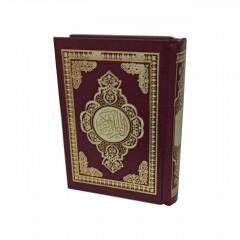 Книга Коран (мусхаф) на арабском. Карманный Твердый переплет Quran 9х12 см