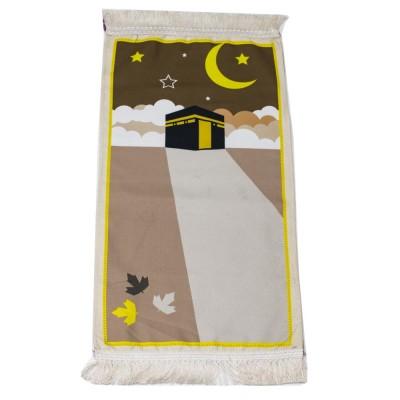 Коврик для намаза детский Kaaba Sajda Бежевый