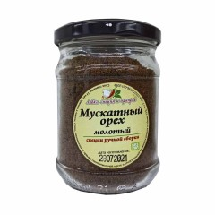 Приправа Мускатный орех Лавка специй и приправ 100 гр