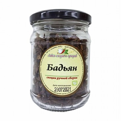 Бадьян Лавка специй и приправ 100 гр