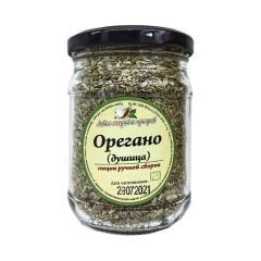 Приправа Орегано (душица) Лавка специй и приправ 100 гр