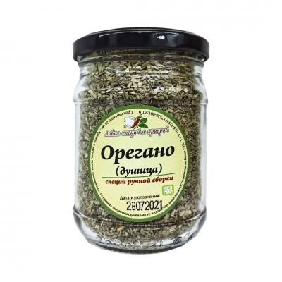 Орегано (душица) Лавка специй и приправ 100 гр