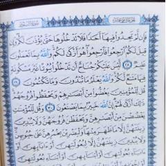 Книга Коран (Мусхаф) Дорожный (на змейке) Quran 15х11 см