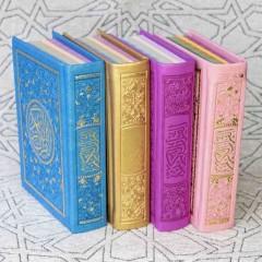 Мусхаф (Коран) Виниловый, радужный 10х14 см Quran