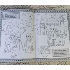 Столпы Ислама №3 Пост раскраска 6+ изд-во Алиф