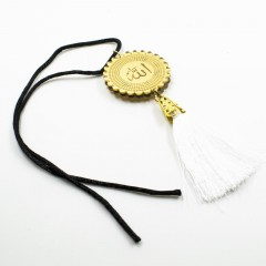 Подвеска на авто araba Cevşen В золотом окладе Аллах Белый