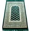 Коврик для молитвы Great Sajda 121x80 Тёмно-зеленый