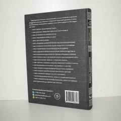 Книга похорон (джанаиз) и постановлений, связанных с могилами и посещением кладбищ