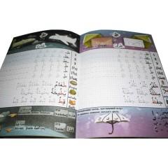 Учимся писать по-арабски. Айя Мади 5+