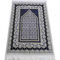 Коврик для намаза Pyramid Sajda 68x110 Синий