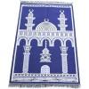 Коврик для молитвы Two Minarets Синий