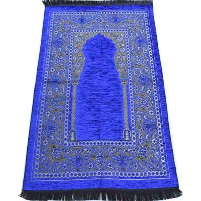 Коврик для молитвы Velvet Синий