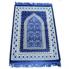 Коврик для намаза Михраб Sajda 69x116 Синий