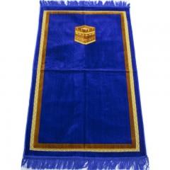 Коврик для намаза Кааба в рамке Sajda 67x110 Синий