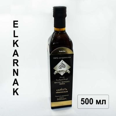 Масло черного тмина Elkarnak Эфиопское 500 мл