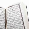 Коран (мусхаф) на арабском. В футляре 13,5*9 см. Цвет Индиго