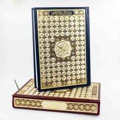 Книга Коран (мусхаф) на арабском Quran 20*14 см