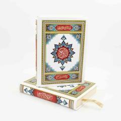 Книга Коран (мусхаф) Белый, мягкий переплет Quran 12*9 см