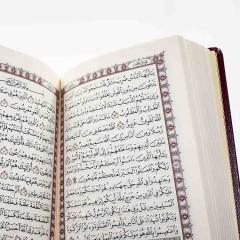 Книга Коран (мусхаф) Бордовый гибкий Quran 12*9 см
