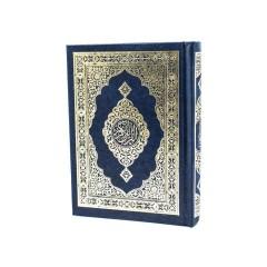 Книга Коран (мусхаф) на арабском. Твердый переплет Quran 14*10,5 см