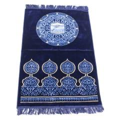 Коврик для намаза Кааба в круге Drop Sajda Тёмно-синий