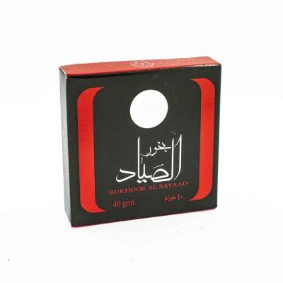 Бахур (освежитель воздуха) Al Sayaad Ard Al Zaafaran 40 г