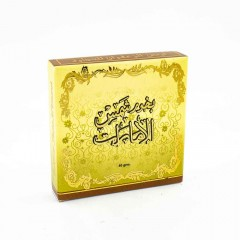 Бахур (освежитель воздуха) Shams Al Emarat Ard Al Zaafaran 40 г