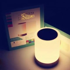 Лампа настольная Коран