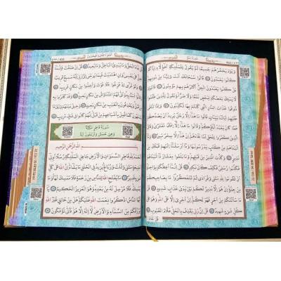 Коран (мусхаф) радужный на арабском