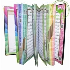 Книга Коран на арабском (мусхаф) радужный Quran